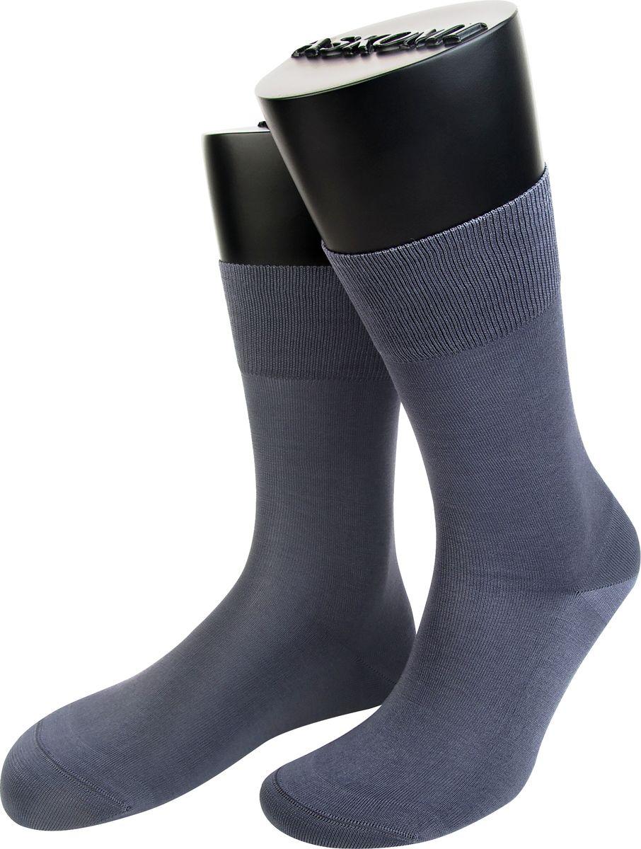 где можно купить носки