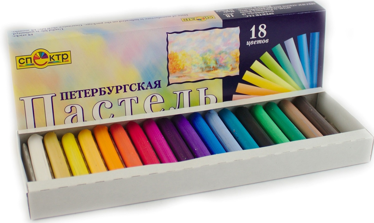 Пастель художественная 18цветов