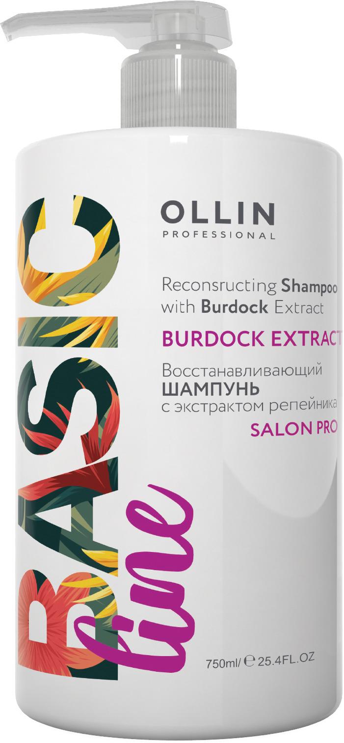 Ollin Восстанавливающий шампунь с экстрактом репейника Basic Line Reconstructing Shampoo 750 мл Ollin Professional