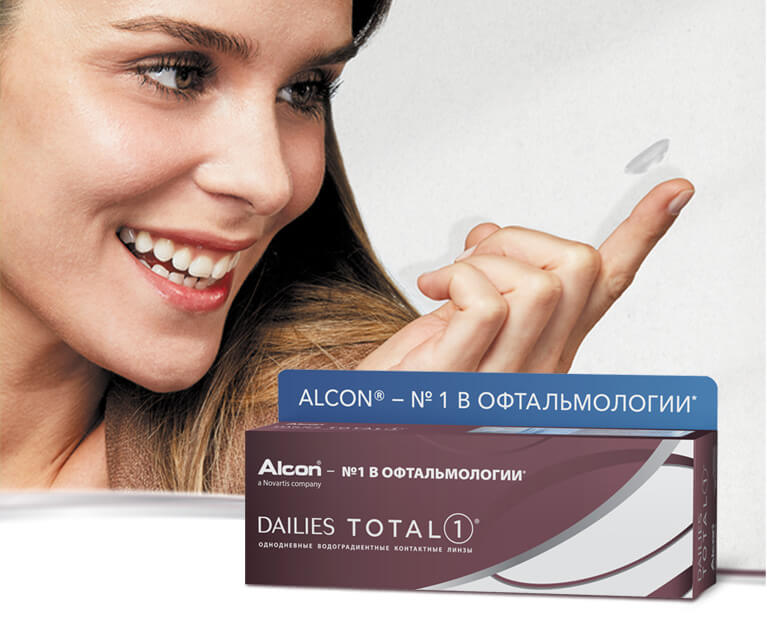Alcon Dailes Total1