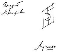 Андрей Макаревич Андрей Макаревич. Лучшее... макаревич андрей вадимович не первое лирическое отступление от правил
