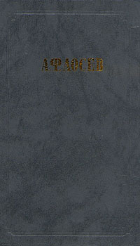 А. Ф. Лосев А. Ф. Лосев. Из ранних произведений и ф зубков диалектика возникновения и развития геологической материальной системы