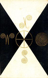 Мир приключений, 1971 в а абрамов сад эрмитаж страницы истории