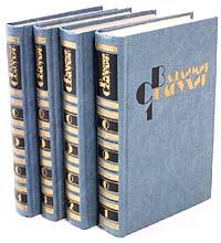 Владимир Солоухин Владимир Солоухин. Собрание сочинений в 4 томах (комплект)