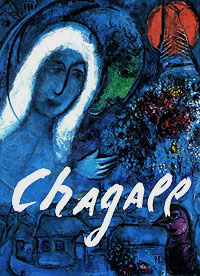 Artemis Herald Chagall chagall