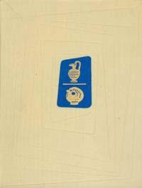 Искусство стран и народов мира. Краткая художественная энциклопедия в пяти томах. Том 5 цена 2017