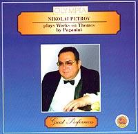 Николай Петров Nikolai Petrov Plays Works On Themes By Paganini николай петров nikolai petrov plays brahms schumann