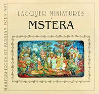 лучшая цена Лариса Соловьева Lacquer Miniatures. Mstera