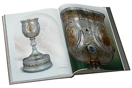 "Книга ""Lik"" Company. The Zlatoust Tradition of Russian Decorative Art"