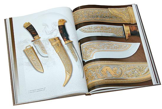 """Lik"" Company. The Zlatoust Tradition of Russian Decorative Art"
