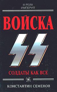 https://cdn1.ozone.ru/multimedia/1000128315.jpg