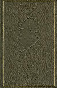 Л. Н. Толстой Л. Н. Толстой. Собрание сочинений в 20 томах. Том 17. Письма. 1845-1886 гг. цена 2017