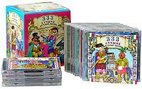 333 лучшие детские песни (12 CD) геннадий гладков геннадий гладков песни из мультфильмов