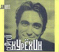 Сергей Курехин Сергей Курехин. Давкот