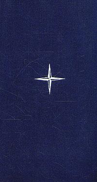 Н. А. Гвоздецкий Советские географические исследования и открытия