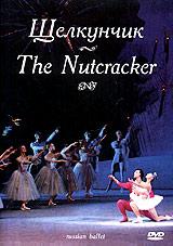 Щелкунчик / The Nutcracker (балет) балет щелкунчик 2018 12 30t18 00