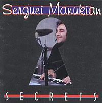 Сергей Манукян Serguei Manukian. Secrets