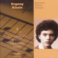 Evgeny Kissin. Russian Piano School. Volume 4. russian criminal tattoo encyclopaedia volume ii