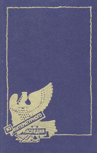 Андрей Белый Андрей Белый. Стихотворения