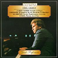 Эмиль Гилельс Emil Gilels эмиль гилельс леонид коган l beethoven piano and sonatas 3 5 9 emil gilels leonid cogan