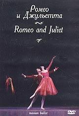 Ромео и Джульетта / Romeo and Juliet shakespeare w romeo and juliet ромео и джульетта пьеса на англ яз