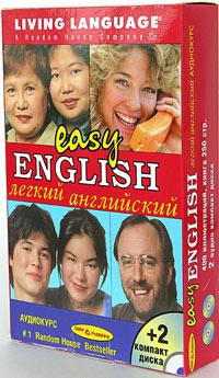 Кристофер А. Варнаш Easy English. Легкий английский. Аудиокурс (книга + 2 CD)