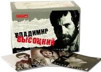 Владимир Высоцкий Владимир Высоцкий. Коллекционное издание (22 CD)