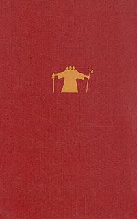 Майкл Муркок Замок Брасс. В двух томах. Том 1
