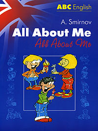 All About Me. A. Smirnov