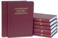 Иосиф Бродский Сочинения Иосифа Бродского. В 7 томах (комплект из 7 книг) иосиф бродский иосиф бродский сочинения в 4 томах том 2