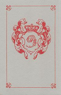 Нина Соротокина Авантюрно-приключенческий роман. Комплект из 10 книг. Книга 9 голон а серия авантюрно приключенческий роман комплект из 10 книг