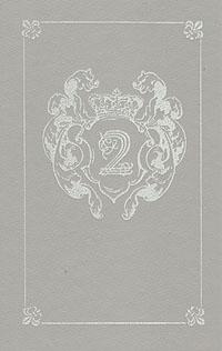 Анн и Серж Голон Авантюрно-приключенческий роман. Комплект из 10 книг. Книга 2 голон а серия авантюрно приключенческий роман комплект из 10 книг