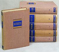 Мариэтта Шагинян Мариэтта Шагинян. Собрание сочинений в шести томах. Том 2 цена 2017