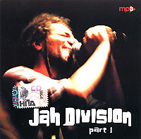 Jah Division Jah Division. Part 1 (mp3) стоимость