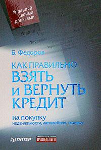 ozon покупка в кредит нужны деньги под проценты от частного лица в казахстане