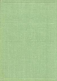 Альманах библиофила. Выпуск 6