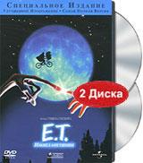Инопланетянин. Специальное издание (2 DVD)