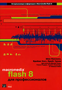 Шон Пакнелл, Брайан Хогг, Крейг Суонн Macromedia Flash 8 для профессионалов 2 pcs pic12f629 i p pic12f629 dip 8 mcu cmos 8bit 1k flash new