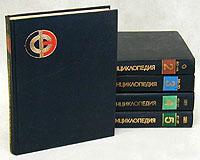 Физическая энциклопедия (комплект из 5 книг)