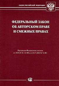 167 федеральный закон статья 7