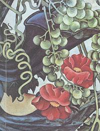 Н. Шкаровская Народное самодеятельное искусство/Amateur Art отсутствует памяти академика а н северцова 1866 1936