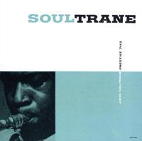 Джон Колтрейн John Coltrane. Soultrane dress junona dress
