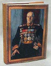 Григорий Поженян Георгий Жуков. Фотолетопись