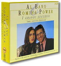 Аль Бано,Ромина Пауэр Al Bano & Romina Power. I Grandi Successi (3 CD) primavelle romina