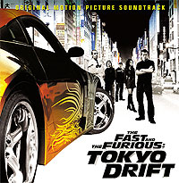 The Fast And The Furious. Tokyo Drift. Original Motion Picture Soundtrack dj shadow dj shadow the private press