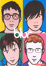 Blur. The Best Of Blur the house of tomorrow