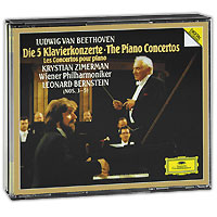 Vienna Philharmonic Orchestra,Кристиан Цимерман,Леонард Бернштейн Krystian Zimerman, Leonard Bernstein. Beethoven. The Piano Concertos (3 CD) beethoven the complete concertos volume 2
