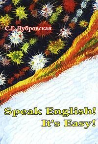 цены на С. Г. Дубровская Speak English! It's Easy!  в интернет-магазинах