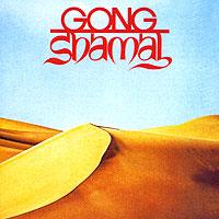 Gong. Shamal