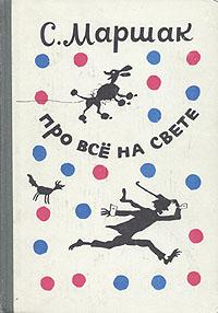 """Книга """"Стихи любимых поэтов"""" – купить книгу с быстрой доставкой в  интернет-магазине OZON"""